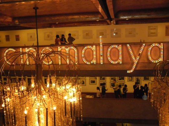 Cinemalaya 2012